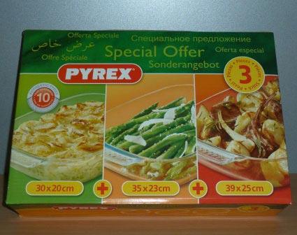 Набор лотков PYREX (230/231/232) 310S000/5043