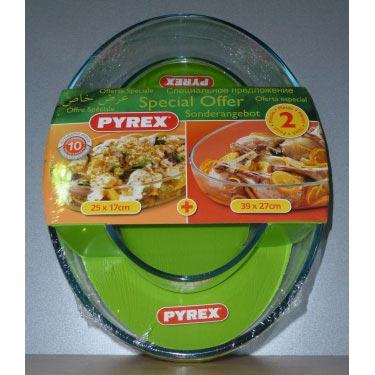 Набор лотков PYREX (222+347) 911S120/5043