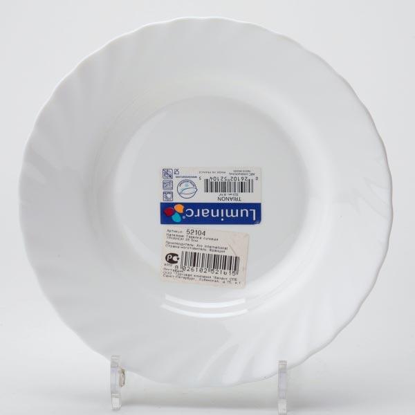 Тарелка глубокая TRIANON 22.5см